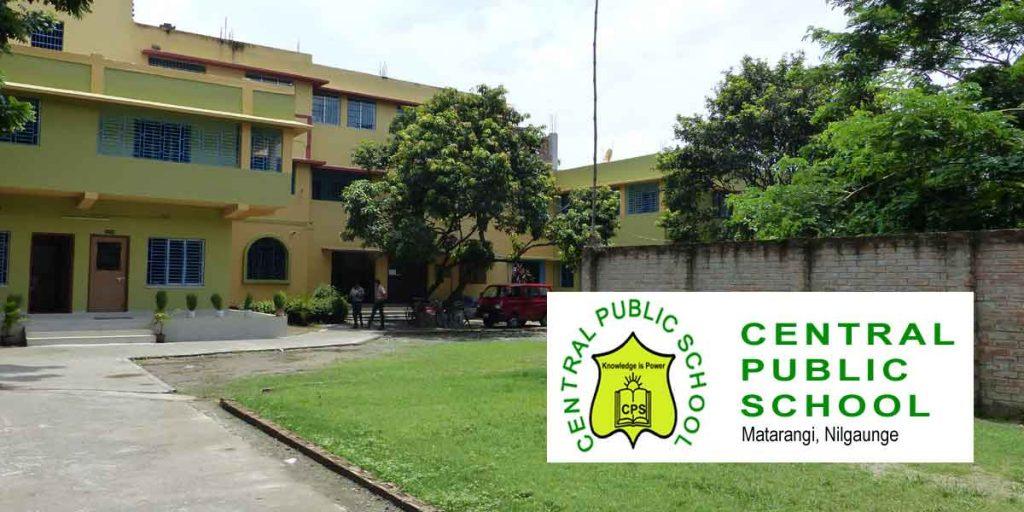 Central Public School Barrackpore